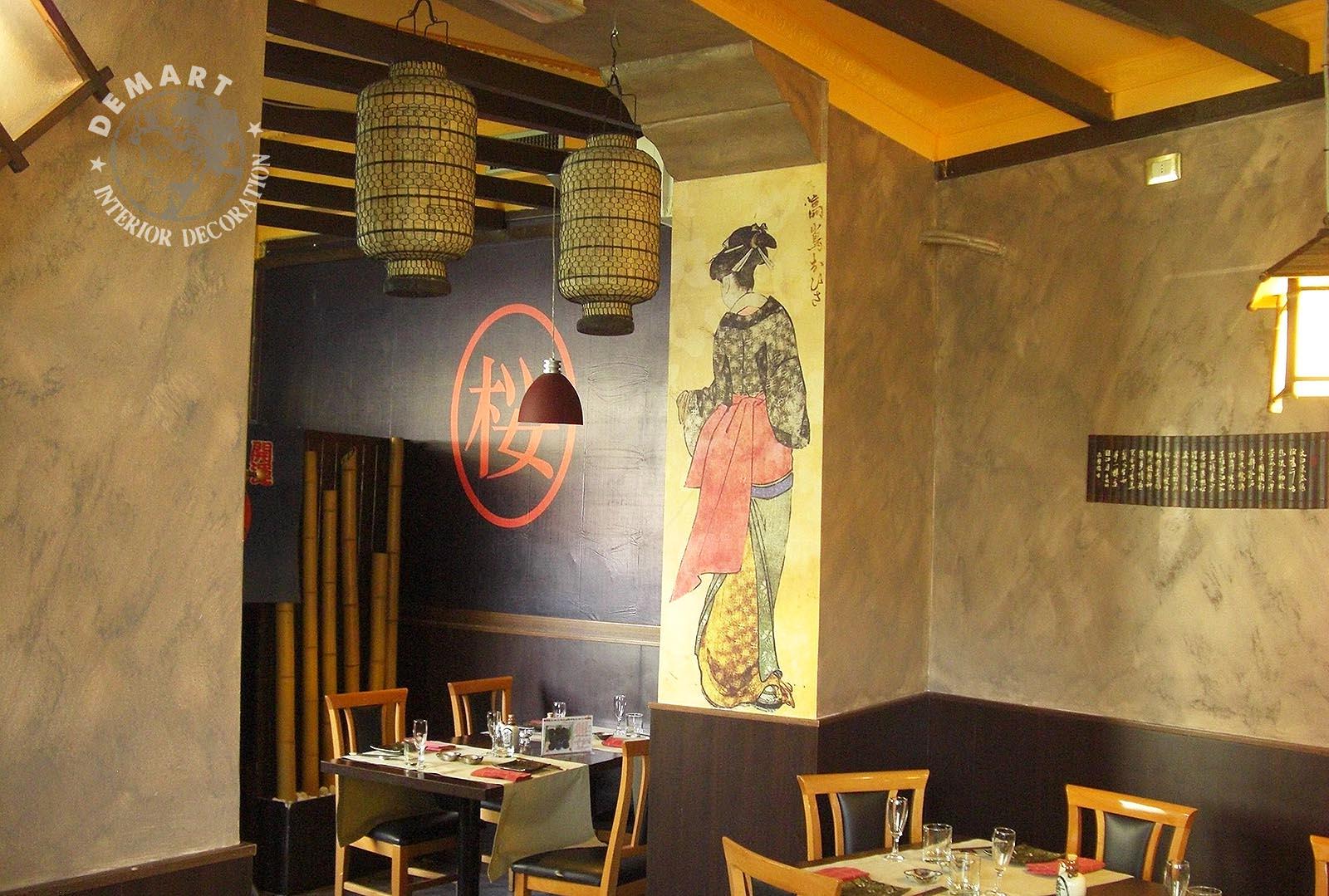 Decorazione pareti interne ristorante giapponese sakura 4 demart interior decoration - Decorazione pareti interne ...